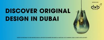 Downtown Design Dubai