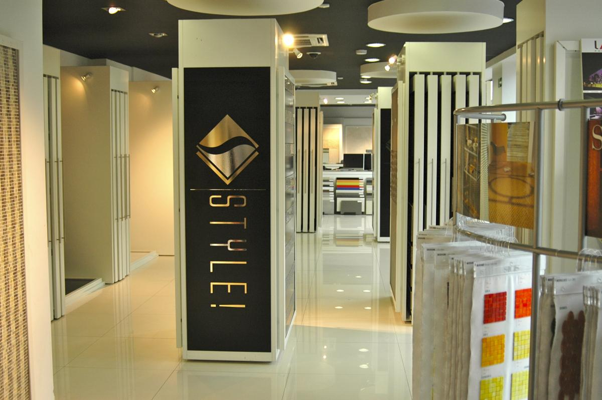 showroom, london, tiles, surface, wallpaper, wood flooring showroom Style!®-One Showroom for All your Interior Needs in London style ideas 1